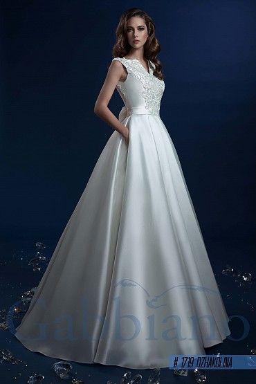 Свадебное платье «Джаколина» фото