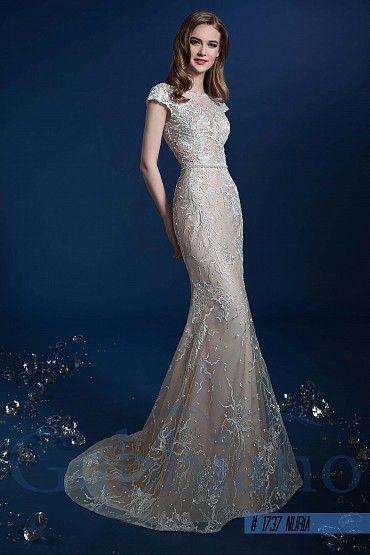 Свадебное платье «Нурия» фото