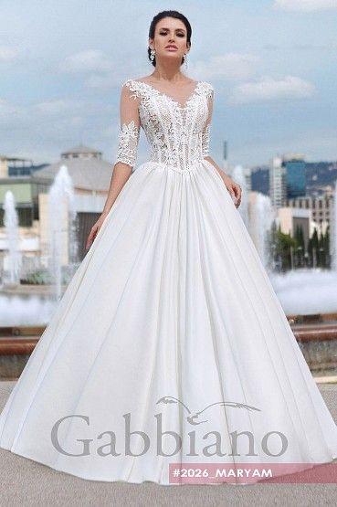 Свадебное платье «Марьям» фото