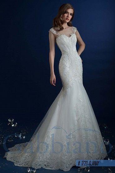 Свадебное платье «Джанай» фото