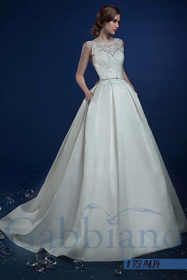 Свадебное платье «Филипа» фото