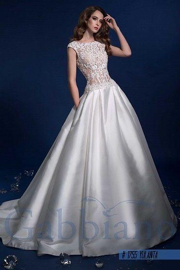 Свадебное платье «Юланта» фото