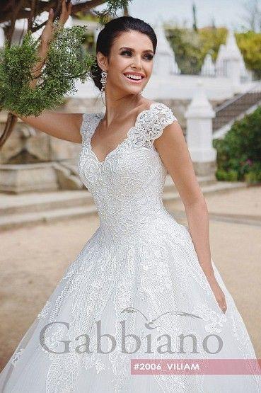 Свадебное платье «Вилиам» фото