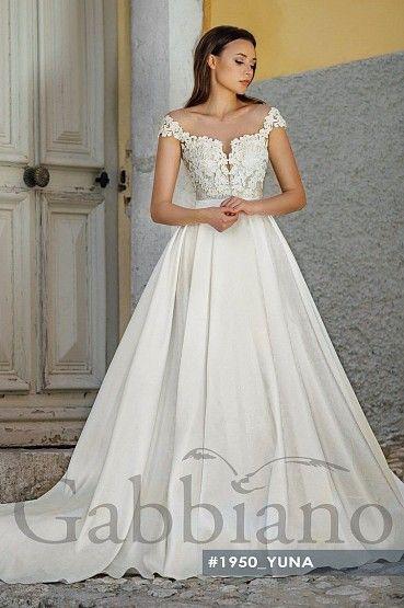 Свадебное платье «Yuna» фото