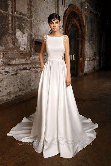 Свадебное платье «МИЯ» фото