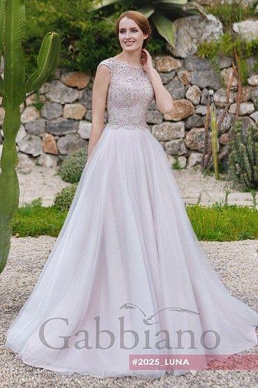 Свадебное платье «Луна» фото